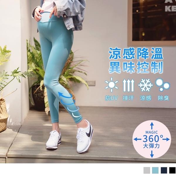 《MA0329》魔術360~台灣製咖啡紗彈力內搭孕婦褲 OrangeBear