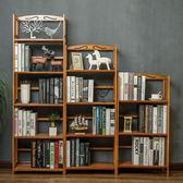 簡易書架收納置物架簡約現代桌上實木多層落地兒童學生用小書櫃igo 傾城小鋪