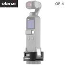 EGE 一番購】Ulanzi【OP-4】...