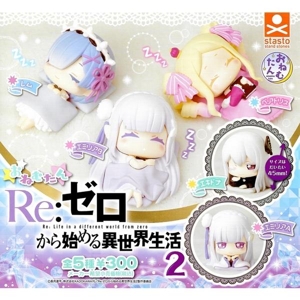 全套5款【日本正版】從零開始的異世界生活 睡眠公仔 P2 扭蛋 轉蛋 雷姆 愛蜜莉雅 Stand Stones - 712747