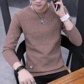 針織衫毛衣男毛衣韓版修身帥氣圓領男士針織衫休閒寬鬆套頭線衫