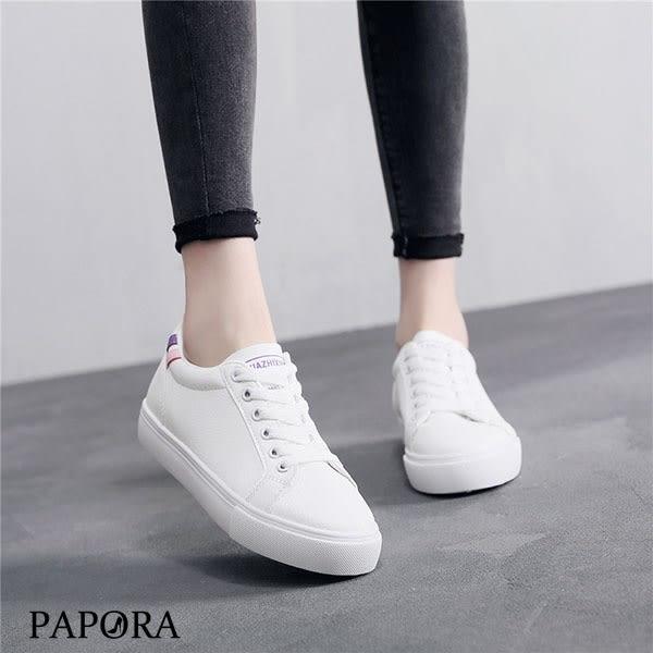 PAPORA素面綁帶休閒鞋KM039黃/粉(偏小)