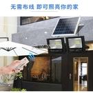 太陽能燈光伏太陽能燈天黑自動亮一拖二家用庭院燈戶外防水投光燈感應路燈 【618特惠】
