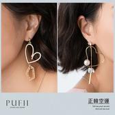 PUFII-耳環 正韓水鑽愛心配珍珠愛心耳環-0421 現+預 春【CP18378】