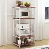 創意廚房置物架微波爐架子多層架多功能廚房收納架落地架 樂芙美鞋 YXS
