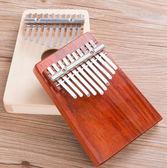 拇指琴 拇指琴卡林巴琴17音克林巴kalimba手指鋼琴姆指琴卡淋巴琴初學者 韓菲兒
