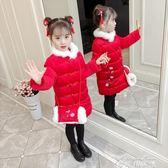 女童唐裝冬兒童新年裝加厚棉衣中國風拜年服1寶寶女冬裝2 麥琪精品屋