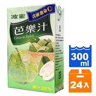 波蜜 芭樂汁 300ml (24入)/箱【康鄰超市】