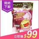一粒淨 雙色強酵洗衣球膠囊(15顆)【小三美日】$109