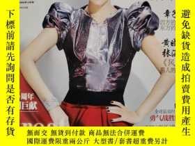 二手書博民逛書店時尚芭莎(2009年10月號罕見總第205期) 封面-章子怡Y2