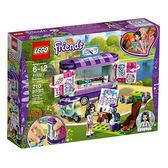 樂高積木 LEGO《 LT41332 》Friends 姊妹淘系列 - 艾瑪的畫架 ╭★ JOYBUS玩具百貨
