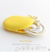 色布 耳機收納包 鑰匙 數據線 整理包矽膠彩色保護套 柔軟多用途 格蘭小舖
