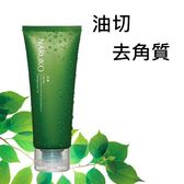 NARUKO 茶樹超油切去角質凝膠 120ml