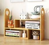 興和家緣 多功能置物架楠竹簡易廚房調味品架桌面收納架書架花架 js749『科炫3C』
