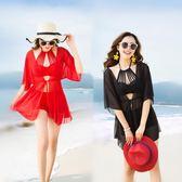 分體泳衣女三件套比基尼韓國小香風小胸聚攏性感保守遮肚顯瘦溫泉     韓小姐の衣櫥