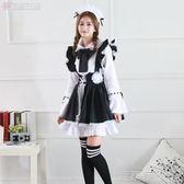 女仆裝cosplay可愛日系動漫女傭服裝 餐廳咖啡廳工作服洋裝黑白 鹿角巷YTL