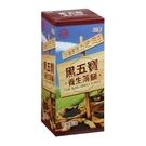 【台糖優食】黑五寶養生薄餅 x3盒(6包/盒) ~越吃越順口