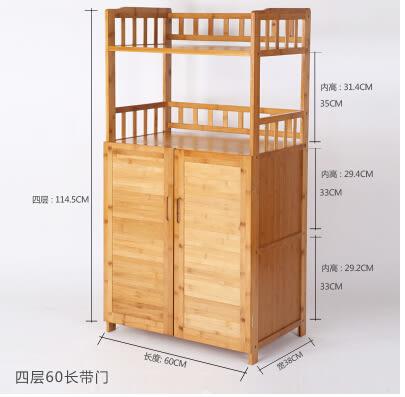 百山九川楠竹微波爐架廚房置物架實木層架儲物架收納架子 帶門4層60cm長