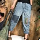 鬆緊高腰貼布牛仔褲哈倫褲【96-17-880190124029-21】ibella 艾貝拉