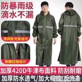 時尚旅行男女款便攜成人徒步騎行雨衣外套長款全身防暴雨風衣雨披 雙十二全館免運