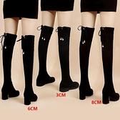 長靴 高跟瘦瘦靴女秋單款薄款小個子長靴冬加絨長筒靴彈力過膝靴子 風尚
