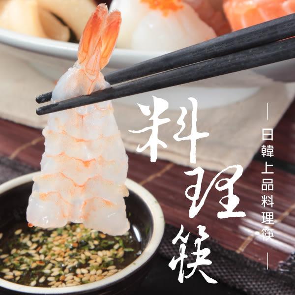 六角合金筷 10雙/包【櫻桃飾品】【28551】