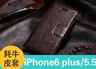 真皮皮套 iPhone6s plus 5...