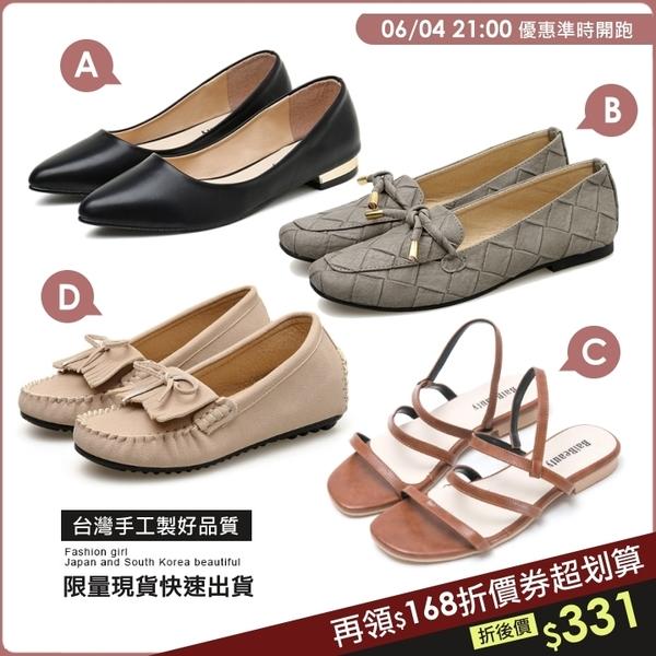 限量現貨.每個女孩都必備的基本款MIT美鞋.挑戰全網最低價.白鳥麗子