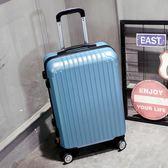 行李箱24寸女萬向輪旅行箱登機密碼箱20男時尚學生拉桿箱26小清新【叢林之家】