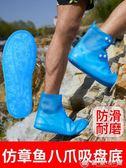鞋套 利雨鞋套防水雨天加厚防滑耐磨底成人下雨天男女兒童硅膠防雨防雪 優家小鋪