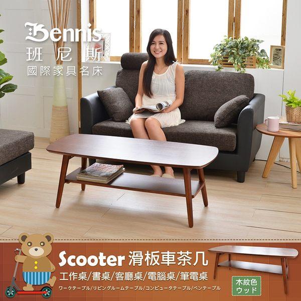 【班尼斯國際名床】台灣獨家【Scooter滑板車茶几】收納茶几/工作桌/書桌/客廳桌/電腦桌/筆電桌