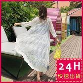 梨卡★現貨 - 韓版度假沙灘防曬長袖顯瘦鉤花蕾絲比基尼罩衫長版薄外套C6334