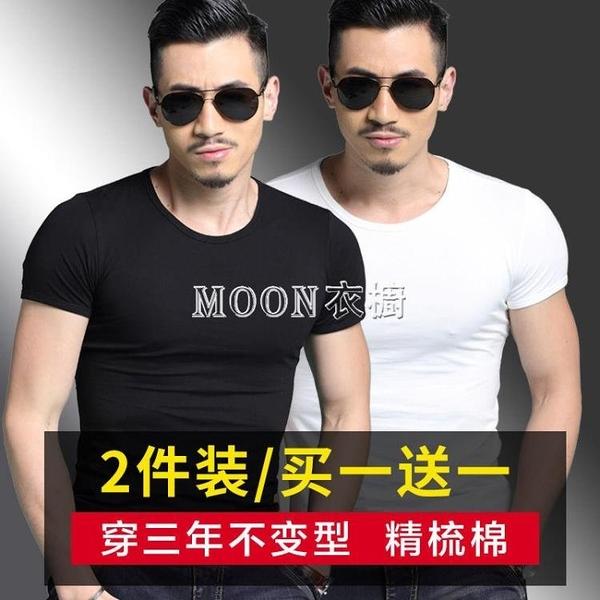 2件男士短袖t恤修身體桖半袖黑白純白純棉緊身衣服打底衫季潮流 快速出貨