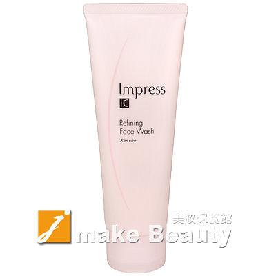 KANEBO佳麗寶 Impress IC活膚洗顏皂霜(120g)《jmake Beauty 就愛水》