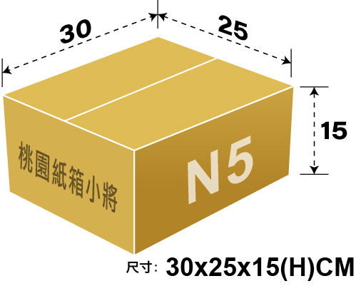 宅配紙箱【30X25X15 CM】【30入】超商紙箱 紙盒 收納紙箱 禮品紙箱