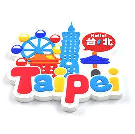 【收藏天地】台灣紀念品*玩美新台灣系列-台北Taipei款PVC造型冰箱貼