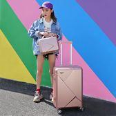 行李箱男潮密碼箱萬向輪拉桿箱24寸個性旅行箱包皮箱韓版小清新女   夢曼森居家