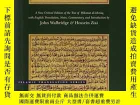 二手書博民逛書店The罕見Philosophy Of Illumination-光照哲學Y436638 Shihab Al-d
