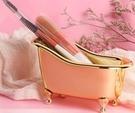 【 麗室衛浴】飯店民宿可當贈品 G-045 多功能創意浴缸造型家居收納盒化妝品盒多用收納籃雜物