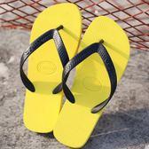 人字拖鞋 夏季夾腳平底鞋 涼鞋 防滑沙灘鞋 【非凡上品】nx1972