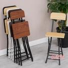 折疊椅 現代簡約家用餐桌凳戶外便攜式靠背餐椅時尚辦公培訓椅T