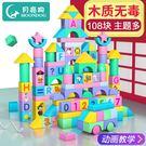 兒童積木玩具3-6周歲女孩寶寶1-2歲嬰...