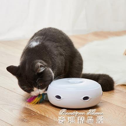 貓咪最愛甜圈智能電動逗貓器神器玩具自動遙控老鼠斗貓棒用品 麥琪精品屋