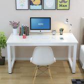 簡易電腦桌台式家用辦公桌簡約現代學生學習寫字台小書桌子經濟型HD【快速出貨】