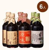 【台灣源味本舖】豆油伯純釀三寶風味醬油6入組