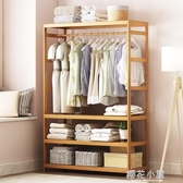 衣櫥衣架落地臥室簡易衣架簡約現代楠竹落地衣帽置物架QM『櫻花小屋』