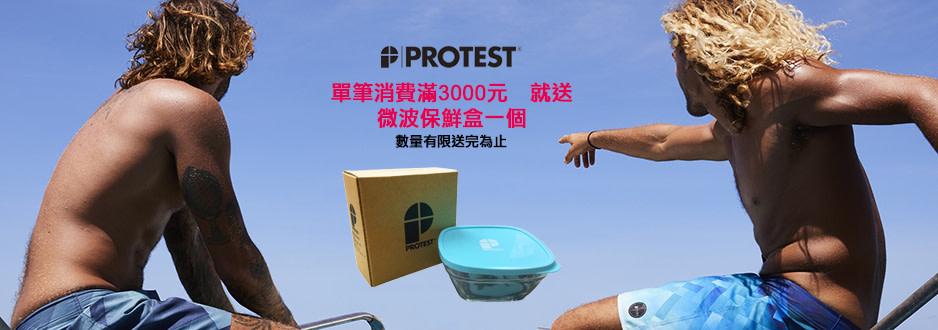 protest-imagebillboard-c201xf4x0938x0330-m.jpg