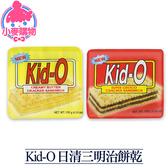現貨 快速出貨【小麥購物】Kid-O 日清 三明治餅乾120g 三明治餅乾 餅乾 三明治 奶油 巧克力【A153】