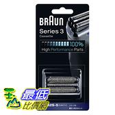[104東京直購] Braun 德國百靈 (F/C32S-5,32S-6 ) Series 3 系列通用刮鬍刀 替換刀頭