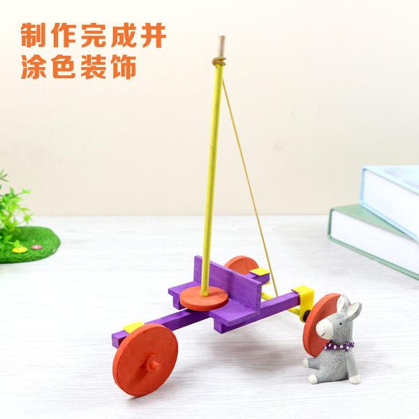 三輪發條車橡皮筋彈力車tts科技手工小製作男孩慣性回力發條玩具(發條車+塗色顏料)─預購CH3386